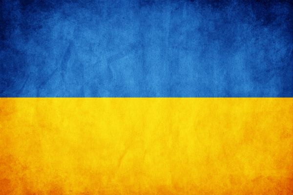 Ukraine_Flag_wallpaper